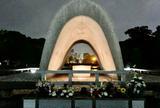 広島平和都市記念碑(原爆死没者慰霊碑)