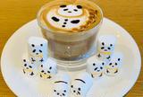 yama coffee