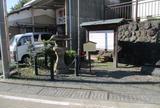 旧東海道蒲原宿東木戸