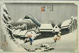 蒲原宿 蒲原夜之雪記念碑