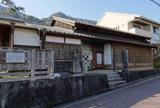 東海道名主の館「小池邸」