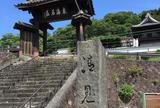 清見興国禅寺 (清見寺)