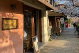 RIO COFFEE 芦屋本店