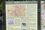板橋(上方)口