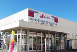 ジェーソン鶴ヶ島店