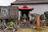 日本左衛門首塚