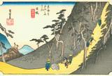 日坂宿 小夜の中山