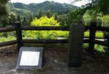 旧東海道 接待茶屋跡