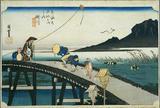 掛川宿  大池橋