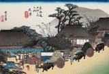 大津宿  走り井餅を売る茶屋