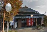 石部宿 田楽茶屋