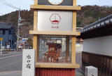 東海道水口宿 大池町のからくり時計