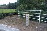 東海道 坂下宿 梅屋本陣跡