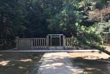 日本武尊御墓