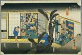赤坂宿 大橋屋