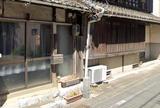 二川宿西問屋場跡