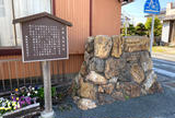 旧東海道 舞坂宿 見付石垣