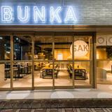 話題の【BUNKA HOSTEL TOKYO】宿泊レポート!のんびり女子1人旅にもぴったりのホステル!値段・詳細情報満載!