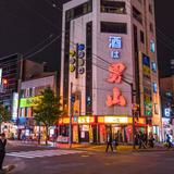 【北海道旭川 観光スポット紹介】定番から芸術、四季が味わえるスポットを一挙紹介!