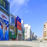 大阪旅行ガイド!人気エリアや見どころ・アクセス情報が満載!