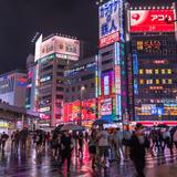 【雨の日東京観光】雨でも満喫できるおすすめ観光スポットをご紹介