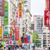 【台湾 観光スポット紹介】定番からグルメに絶景!台湾のおすすめスポット37選