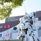 【ダイバーシティ東京 プラザの楽しみ方完全ガイド】観光やデートにおすすめの情報や周辺情報も満載!