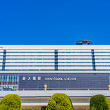 【新大阪駅の楽しみ方完全ガイド】大阪観光の玄関口!グルメやお土産など大阪を感じるスポットが満載