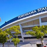【横浜スタジアムの楽しみ方完全ガイド】応援をもっと楽しみにするスタジアム情報満載!