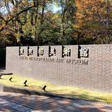 【東京都美術館の楽しみ方完全ガイド】美術の殿堂と呼ばれた上野のアートスポット