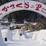 【2020年2月版】定番から穴場まで!長野県観光スポット紹介