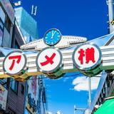 【上野・アメ横】アクセス解説!電車やバスでの行き方をご紹介