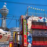 【大阪観光】2020年7月はここをチェック!