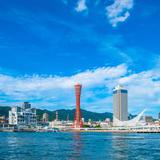 神戸旅行ガイド!人気エリアや見どころ・アクセス情報が満載!