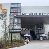 【三井アウトレットパーク 横浜ベイサイドの楽しみ方完全ガイド】リニューアルしたショッピングセンターの魅力をご紹介