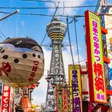 大阪府の新型コロナウイルス感染症対策と観光の最新情報(8月14日更新)
