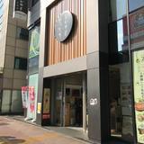 【アンテナショップ探訪】岡山県の魅力を東京で感じられるスポット「とっとり・おかやま新橋館」に行ってみよう