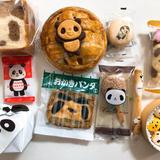上野駅で買える東京のお土産おすすめ19選!