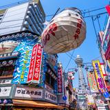 【新世界の楽しみ方完全ガイド】観光やデートにおすすめの情報や周辺情報も満載!