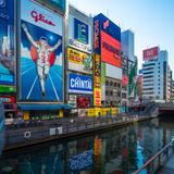 大阪観光におすすめの定番スポット30選!