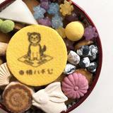 渋谷駅で買える東京のお土産おすすめ17選!