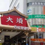 【大須商店街の楽しみ方完全ガイド】観光やデートにおすすめの情報や周辺情報も満載!