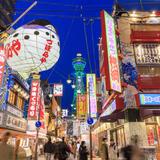 【大阪府のおでかけ・観光マップ】地図から名所や周辺おすすめ情報を探そう!