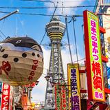 【大阪初心者向け旅行ガイド】最初に読みたい大阪観光入門書