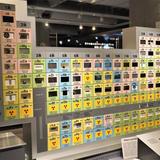 企画展開催!『周期表の歴史と日本の元素研究』国立科学博物館でパネルと実物資料によりわかりやすく紹介