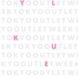 サンシャインシティ池袋にてTOKYO OUTLET WEEK開催!約10万点以上の商品が50%~90%OFF