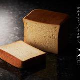 麻布珈琲店が働く女性や子育てを頑張るママへ向けてコラーゲン入り食パンを無料でプレゼント!