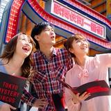 """""""リアル脱出ゲーム""""と""""Osaka Metro""""のコラボ再び!謎に導かれながら街巡りができる周遊型体験イベント"""