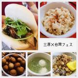 「せとうち広島デスティネーションキャンペーン」三原内港エリアでマルシェを開催!