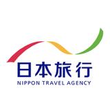 東日本いい旅予約センター